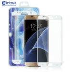 s7 edge screen protector - galaxy s7 edge screen protector - glass screen protectors - 1